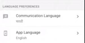 ola partner language change