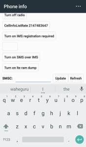 change jio sms center number using USSD code